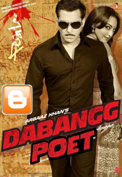 Dabangg Poet (Blogspot)